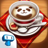 我的咖啡店 V1.0.1 最新版
