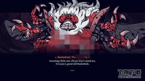 地狱把妹王成就达成攻略_52z.com