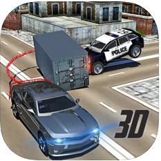 链式汽车警察追逐3D V1.0 苹果版