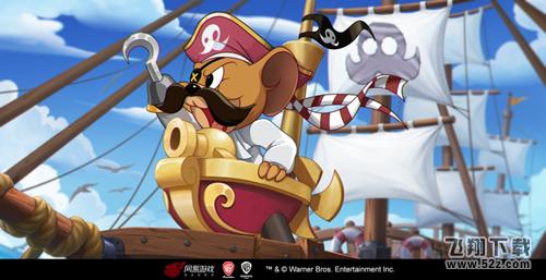 猫和老鼠海盗杰瑞海洋领主皮肤怎么样-海盗杰瑞海洋领主皮肤图文展示