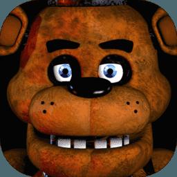 玩具熊的五夜后宫 V1.83 完整版