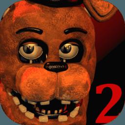 玩具熊的五夜后宫2安卓破解版