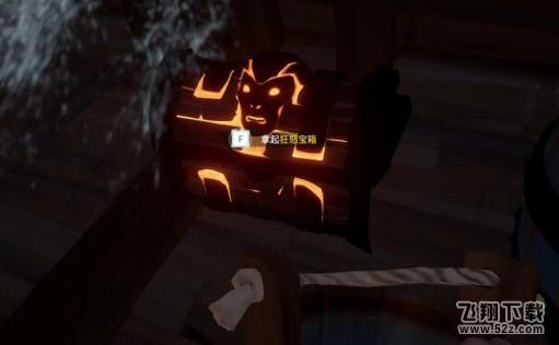 盗贼之海狂怒宝箱怎么获得-狂怒宝箱获取攻略