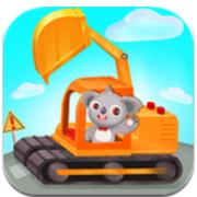 天才宝宝建筑卡车 V1.0.0 安卓版