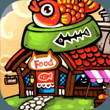 世界猫物语之不思议商店 V1.0 安卓版