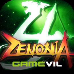 泽诺尼亚传奇4 V1.1.8 苹果版
