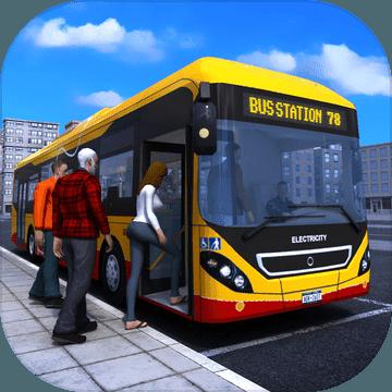 巴士模拟2017