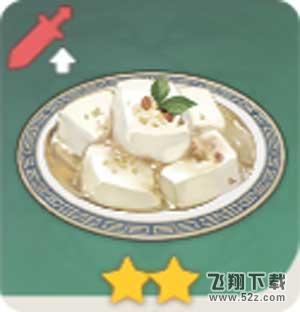 《原神》杏仁豆腐怎么获得