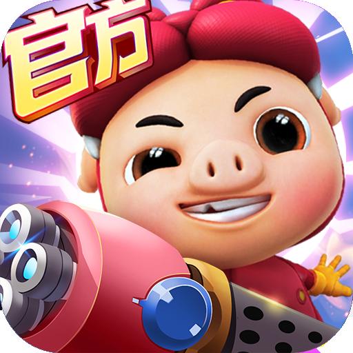 猪猪侠之百变英雄 V4.1 电脑版