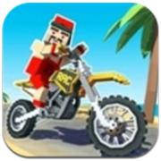 摩托自行车越野最新版下载-摩托自行车越野手游下载V1.3