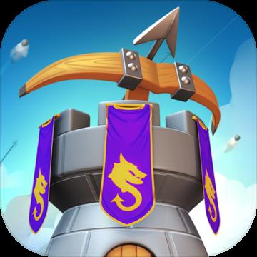 守卫城堡 V1.44.0 手机版