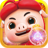 猪猪侠大冒险 V1.6.1 电脑版