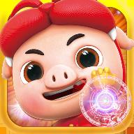 猪猪侠大冒险 V1.6.1 修改版