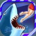 饥饿鲨进化变色龙鲨 V7.0 安卓版