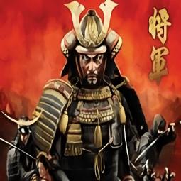 全面战争幕府将军2汉化版 中文版