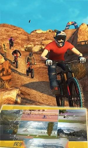 模拟山地自行车V1.0 安卓版_52z.com