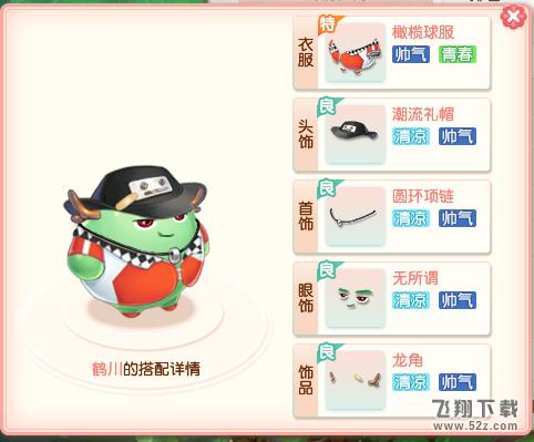 梦幻西游豆豆相册玩法攻略_52z.com