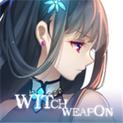 女巫兵器游戏最新版-女巫兵器安卓正版V1.0下载
