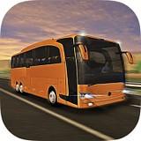 长途客车模拟电脑版