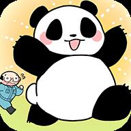 熊猫永不为奴再见饲养员汉化版 中文版