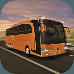 长途客车模拟安卓版