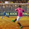 足球射�T大��3D V1.0 安卓版