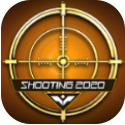 射击英雄枪靶射击 V1.4 安卓版