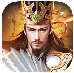 三国霸业最强王者 V1.0 苹果版