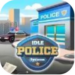 放置警察大亨 V0.9.2 破解版