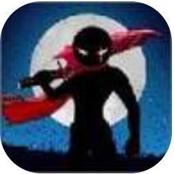 火柴人刀锋战士 V1.1 安卓版