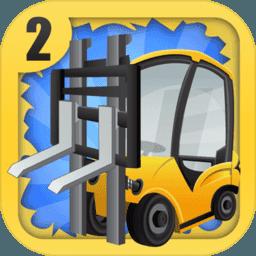 建设城市2 V1.5.4 安卓版
