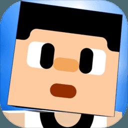 木�^人大建造(The Blockheads) V1.7.3 �o限�@石版