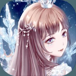 璀璨女王 V1.0.8 苹果版