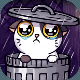 猫咪 V2.45.0 安卓版