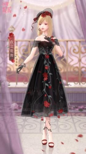 《闪耀暖暖》光之花舞套装获得方法