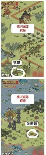 江南百景图应天城郊宝箱位置一览