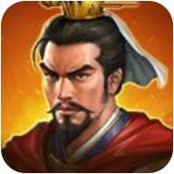 三国志曹操传 V1.0 电脑版