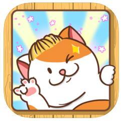 猫的故事集 V0.70602 苹果版