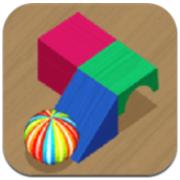 球球与积木 V1.0.2 安卓版