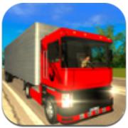 开卡车穿越中国 V1.6.1 安卓版