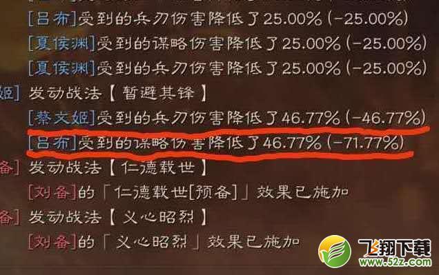 三国志战略版蔡文姬阵容搭配攻略_52z.com