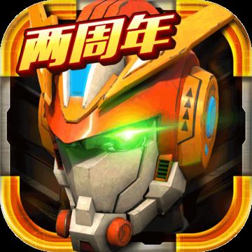 机战王游戏 V4.5 无限金币版