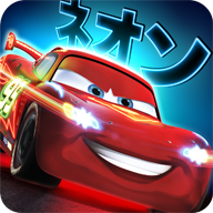 赛车总动员:急速闪电V1.3.3b 手机版