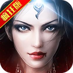 暗黑血统 V1.3.4.2 BT版