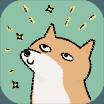 狐里狐涂 V1.0 安卓版