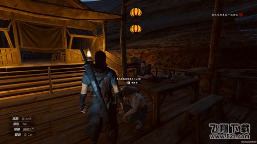 紫塞秋风挚剑法门获取攻略