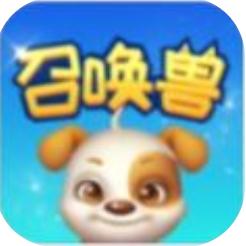 召唤兽 V1.0.0 安卓版