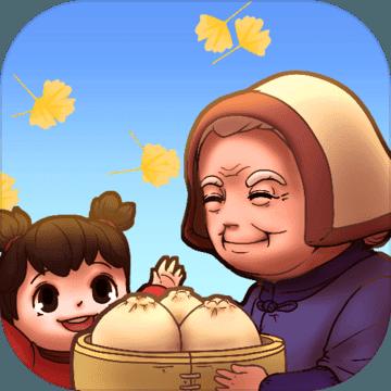 外婆的小农院 无限体力版