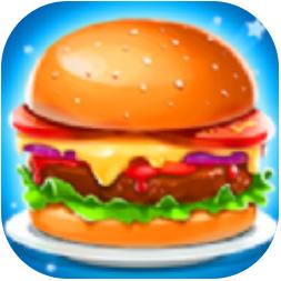 疯狂汉堡厨师 V1.3 安卓版