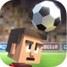 足球趣味球赛3D V1.0 苹果版
